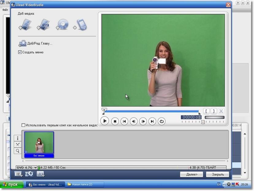 Ulead videostudio 11.5 plus update