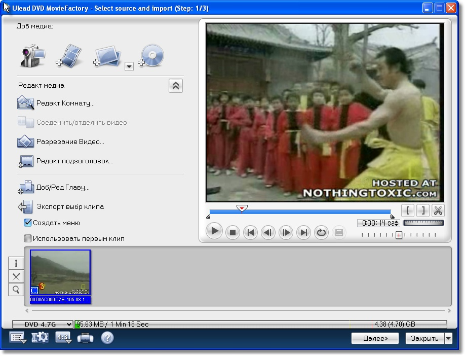 Ulead dvd moviefactory v6 0 plus serial number
